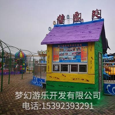 beplay体育app安卓-beplay官网app下载-beplay手机下载