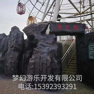 游乐园设备基础施工