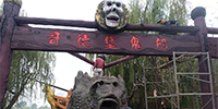 甘肃酒泉赤金峡